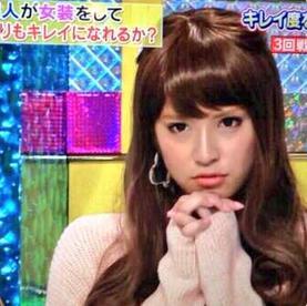かわいい 上田 竜也